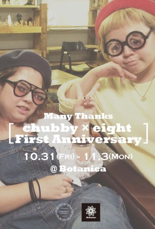 chubby × eight First Anniversary